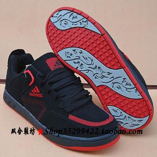 阿迪达斯运动鞋-阿迪达斯-汉中运动装折扣店产品分类