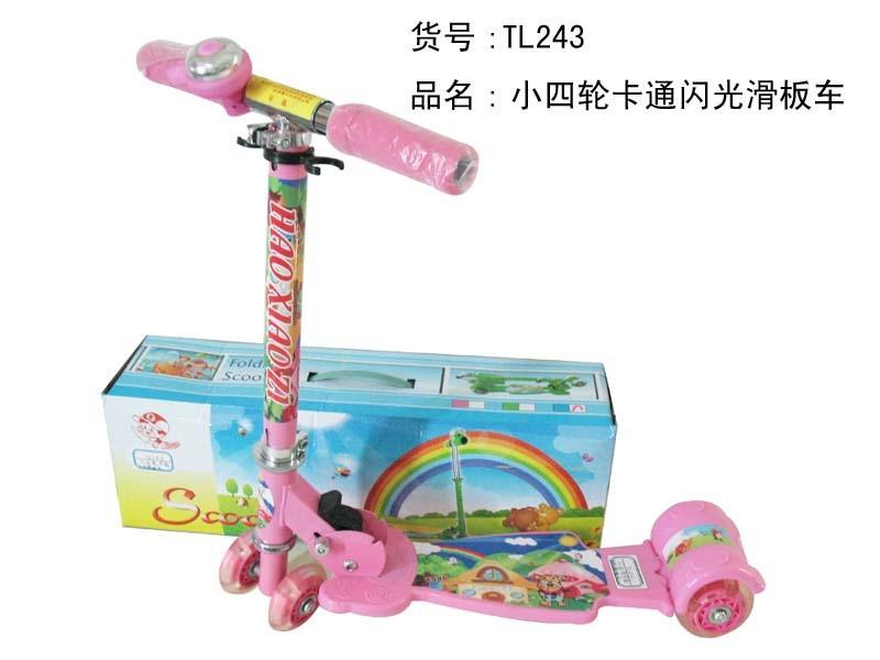 滑板车-时尚运动器械-儿童滑板车专卖产品分类