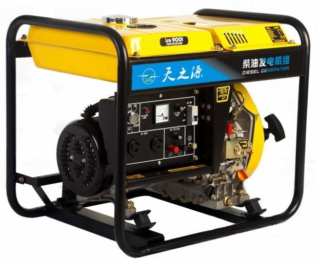 3kw电启动柴油发电机