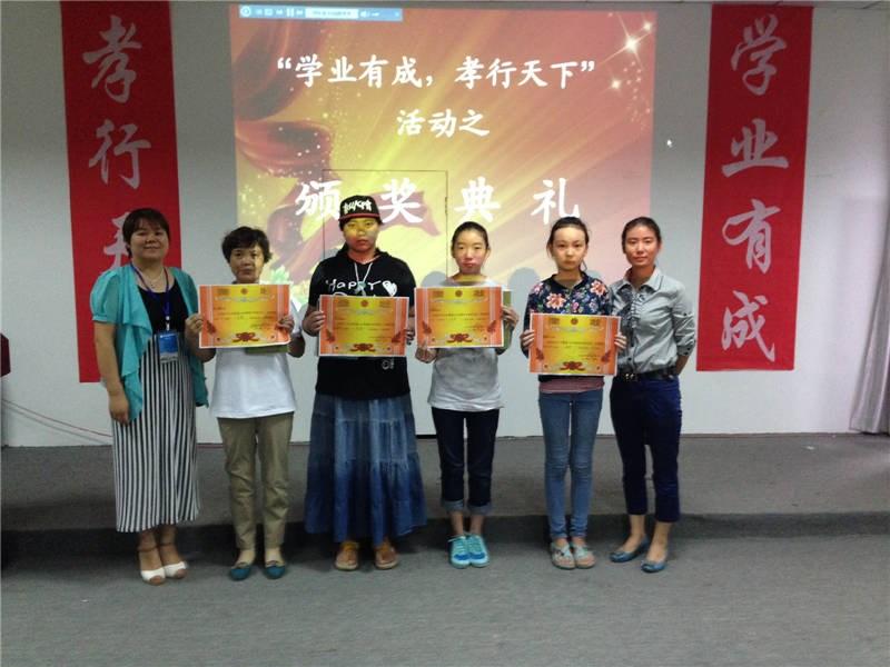 优秀学生颁奖典礼